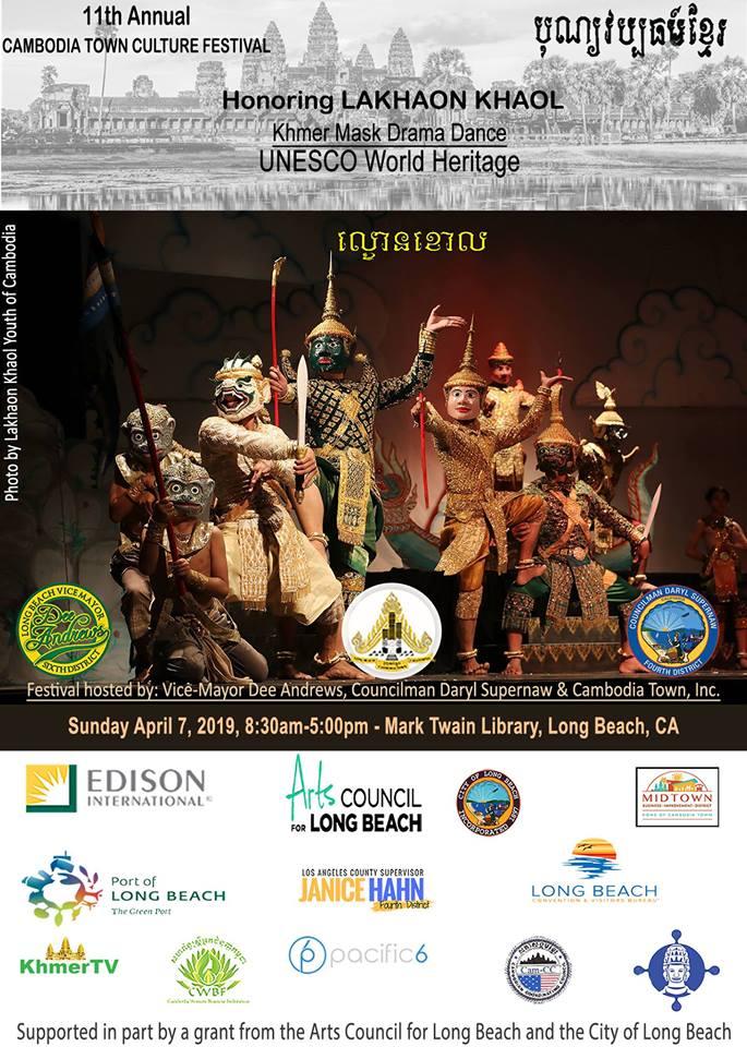 11th Annual Cambodia Town Culture Festival